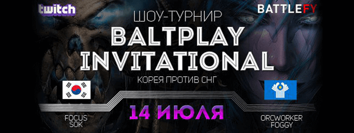 baltplay-focus-foggy-cover.png