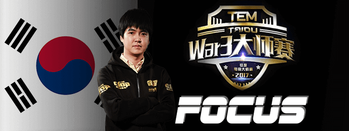 wc3-focus-taidu-interview.png